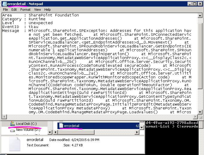 KeriaCoder - Error detail printed